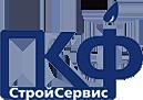 ПКФ СтройCервис
